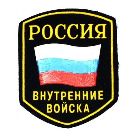 """""""Russia - Internal Forces"""" patch"""