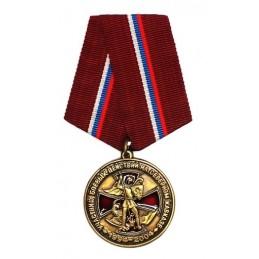 """Medal """"Uczestnik Działań Bojowych na Północnym Kaukazie - 1994-2004"""""""