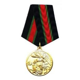 """Medal """"Uczestnikowi Antyterrorystycznych Działań na Kaukazie"""""""