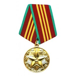 "Medal for ""10 years of..."