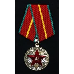 "Medal ""20 Lat Nienagannej Służby"""