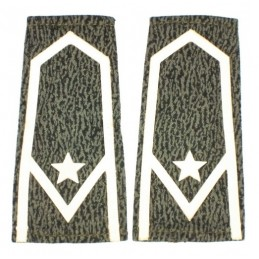Epaulettes to a field...