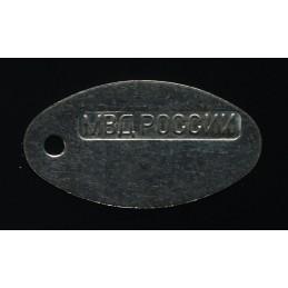 Steel dog-tags – MVD