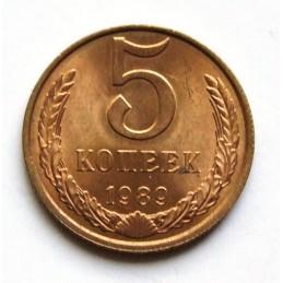 Moneta 5 Kopiejek