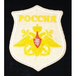 """Naszywka """"Rosja - Flota Wojenno-Morska"""", paradna, wz 12"""