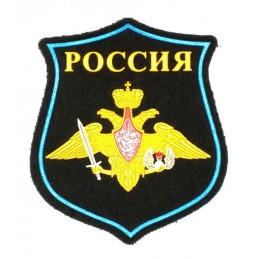 """Naszywka """"Rosja - WDW"""", polowa, wz 12"""