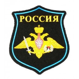 """Russia - VDV"" patch,..."
