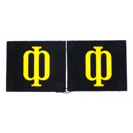 Privates epaulets for works...