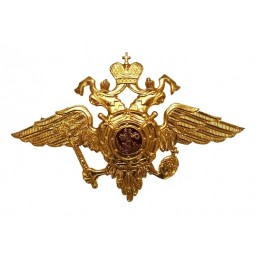 Double-headed eagle for MVD...