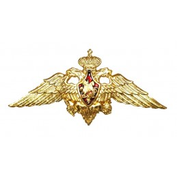 Double-headed eagle for...
