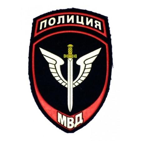 """MVD - Police"" patch - Special Units, mk12"