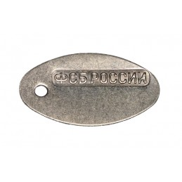 Steel dog-tags - Security...