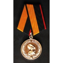 "Medal ""For Service in..."
