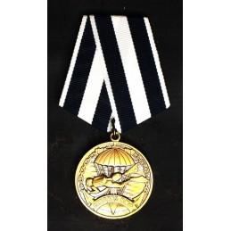 """Medal """"Spetsnaz of War..."""