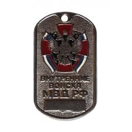 Steel dog-tags – VV MVD,...