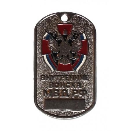 Stalowy nieśmiertelnik dla żołnierzy WW MWD, z godłem