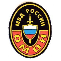 "Naszywka ""OMON MWD Rosji"" owal"