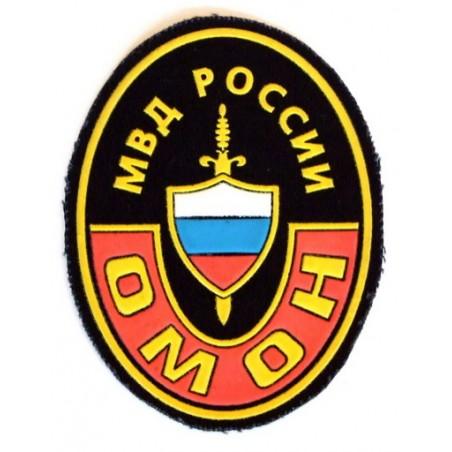 """""""OMON MVD of Russia"""" oval patch"""