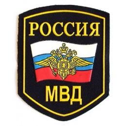 """Naszywka """"Rosja - MWD z herbem"""""""