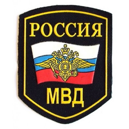 """Russia MVD"" patch with emblem"
