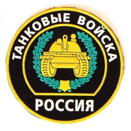 """Naszywka """"Wojska Pancerne"""" - rodzaj wojsk"""