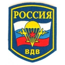 """Naszywka """"Rosja - WDW""""..."""