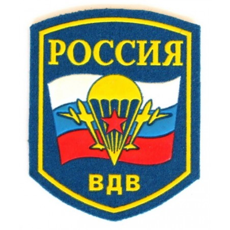 """""""Russia - VDV"""" blue patch with a flag and emblem"""