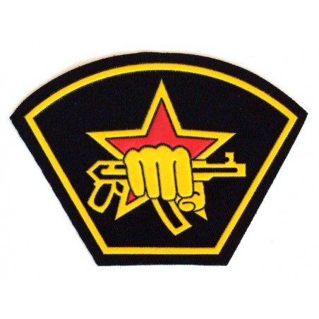"""""""Detachment of Special Purpose"""" patch on the sleeve"""