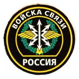 """Naszywka """"Wojska Łączności""""..."""