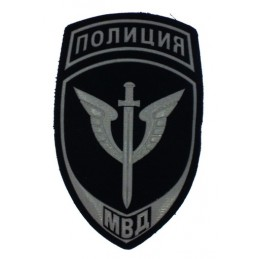 """Naszywka """"MWD - Policja"""" -..."""