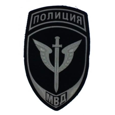 """Naszywka """"MWD - Policja"""" - Pododdziały Specjalne, polowa, wz12"""