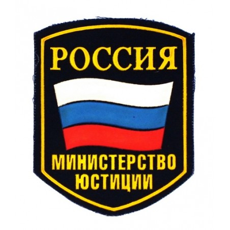 """Rassija Ministry of Justice"" patch with a flag, dark blue background"