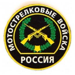 """Naszywka """"Piechota Zmotoryzowana"""" - rodzaj wojsk"""