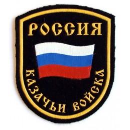 """Naszywka """"Kozackie Wojska"""" z flagą i stylizowanym napisem"""