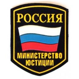 """Naszywka """"Rosja -..."""