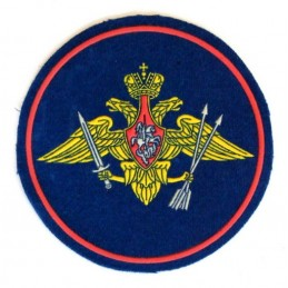 """Communication Troops"" patch"