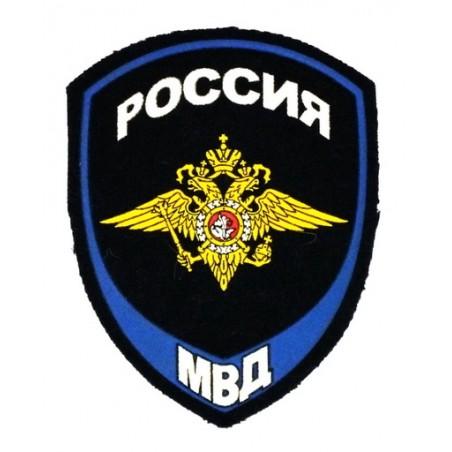 """Naszywka """"Rosja - MWD"""", wz12"""