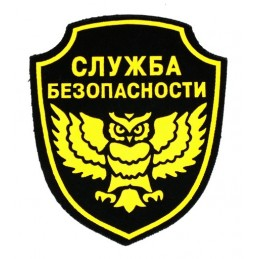 """Security Service"" patch, with owl"