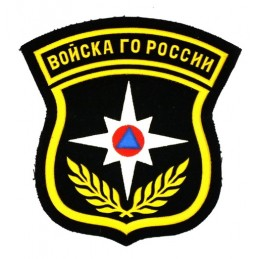 """MChS - Civil Guard Forces of Russia"" patch"