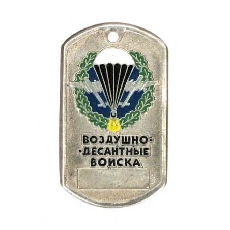 Steel dog-tags – VDV, with emblem, enamel