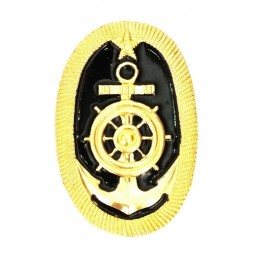 Bow/loop of the River Fleet