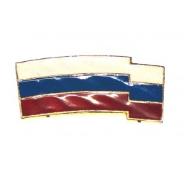 Metal chevron with flag for...