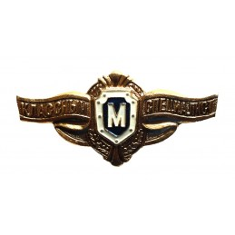 "Badge ""Master Class Specialist"" for soldiers"