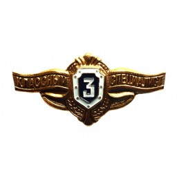 "Badge ""3rd Class Specialist"" for soldiers"