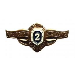 "Badge ""2nd Class Specialist"" for soldiers"