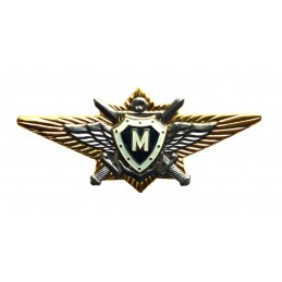 "Badge ""Master Class Specialist"" for officers"