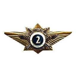 "Badge ""2nd Class Specialist"" for MVD officers"