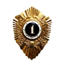 "Badge ""1st Class Specialist"" for MVD soldiers"