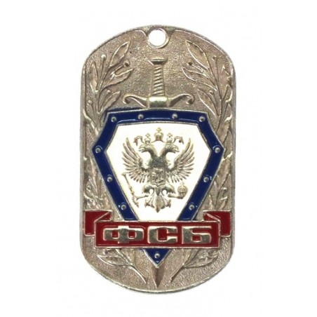 Steel dog-tags – Security Service, with shield, enamel