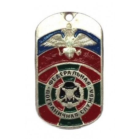 Steel dog-tags – Border Guards, with emblem, enamel